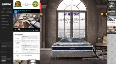 2017 레스토닉 침대 리뉴얼