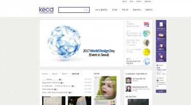 KECD (사) 한국현대디자인협회
