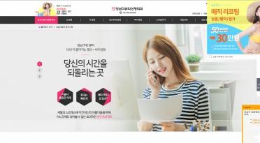 강남더뷰티 성형외과